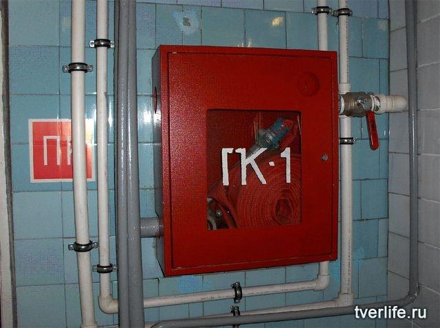Проектирование пожарного водопровода